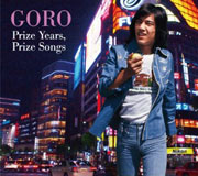 GORO Prize Years , Prize Songs