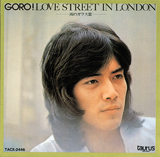 GORO! LOVE STREET IN LONDON / 雨のガラス窓