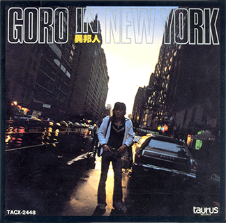 GORO IN NEW YORK / 異邦人
