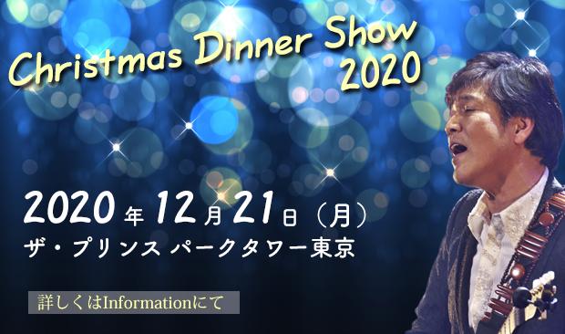 2020DS_tokyo
